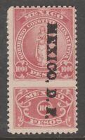 Mexico Cinderella Revenue fiscal stamp- 8-21-15 1000 peso