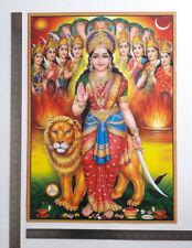 Durga Bhavani Maa with Nine Avatars Big Poster 18x26 Inches