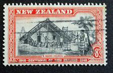 Timbre NOUVELLE-ZELANDE / Stamp NEW ZELAND - Yvert et Tellier n°253 obl (Cyn22)