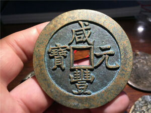 CHINA  Ancient  copper coin 6.2cm