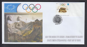 Greece 2004 Athens 2004 Athens Beijing Personal Stamp White Label Unofficial FDC