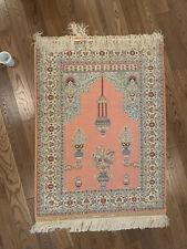 New listing Silk Rug from Hereke, Turkey (929 Kpsi) woven by the Ozipek family 146cm X 104cm