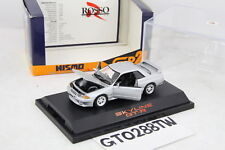 Rosso 1:43 scale Nissan Skyline R32 GT-R Nismo 1990 Silver(w/ENGINE/All OPENING)