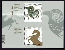 2015 SC# 2802a Chinese New Year of the Ram,Horse Transitional Lot 120  M-NH S.S.