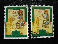 VATICAN - timbre yvert et tellier n° 1047 x2 obl (A28) stamp