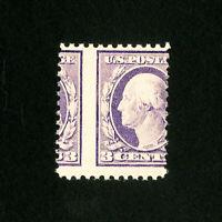 US Stamps # 501 Striking Error OG NH