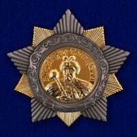 Der Orden von Bogdan Chmelnizki 1 Klasse (UdSSR) Russische Sowjetische Kopie