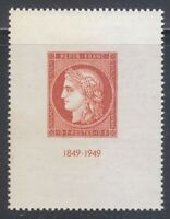 France 1949 MNH Mi Block 4 Sc 624 Mercury. 1st French postage stamp ** LUXUS **