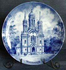 """Kaiser ~ W. Germany ~ WIESBADEN ~ 9.5"""" Stadteteller (Cities Plate) ~ Hans Liska"""