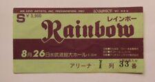 RAINBOW   TICKET  CONCERT  TOKYO  Budokan 1981