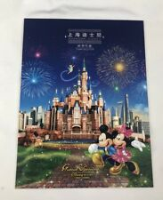 Disney Parks Shanghai Resort Grand Opening Stamp Collection Book 4 Stamps New