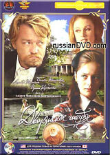 DVORYAZNSKOE GNEZDO MIKHALKOV KRUPNIY PLAN DIGITALLY REMASTERED BRAND NEW DVD