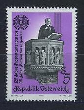 AUSTRIA 1986 MNH SC.1369 Protestant Patent