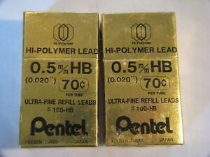 TWO PENTEL 0.5 HB HI-POLYMER LEADS BOXES