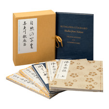 STUDIES FROM NATURE: Kitagawa Utamaro Folio Society Luxury Collectors Edition