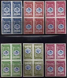 YEMEN KINGDOM 1939 SIX IMPERF BLOCKS OF 4 ALL NEVER HINGED SG 21 26