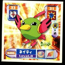 POKEMON STICKER Carte JAPANESE 50X50 2000 NORMAL N° 686 NATU NEITEI