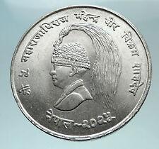 1968 NEPAL King Mahendra Bir Bikram 10 Rupee LARGE Silver Nepalese Coin i81952