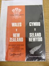 11/11/1978 Rugby Union: Wales v New Zealand [At Cardiff Arms Park] Official Prog