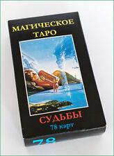 Magic Tarot of Destiny Oracle 78 Card Deck Магическое ТАРО Судьбы Russian Manual