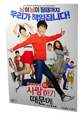 Because I Love You Korean Movie - No English Subtitles!