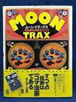 Moon Trax Tiger Tateishi Works Panel Layout Art Painting Japanese Artist Book