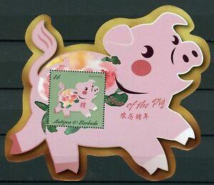Antigua & Barbuda 2019 Chinese Lunar New Year of Pig die-cut Miniature sheet MNH