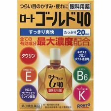 Rohto GOLD 40 Cool Eye Drops Maximum Vitamins Concentration 20ml Free Shipping