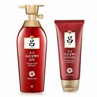 Ryo Hambitmo Damage Care Shampoo 400ml Damage Care Treatment 180m SET K-Beauty