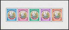 1976 LAOS Bloc N°56**  armoiries,  LAOS 276a miniature sheet Coat-of-arms MNH