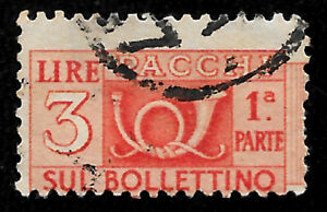 World Stamps - Italy 1947 3 Lire Stamp Scott Q65 PP4 - Used