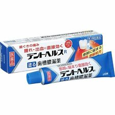 FAST AIRMAIL!! Lion Brand Dent Health 20g for periodontal gum disease from Japan