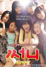 "KOREAN MOVIE ""Sunny "" DVD/ENG SUBTITLE/REGION 3/ KOREAN FILM"