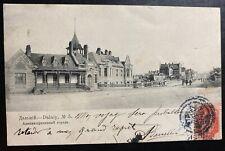 1904 Darien Manchuria Russia China RPPC Postcard Cover To Paris France City