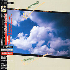 Anywhere by New Musik (CD, Dec-2001, Sony/Epic)