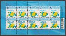 2011 Kazakhstan 20th Anniversary of Independence of Kazakhstan MNH