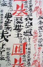 Kakomi Kanji Tea Asian Writing Alexander Henry Fabric Yard