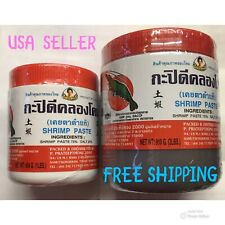 Shrimp Paste ( 1lbs ) or ( 2 lbs )
