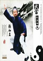 Wudang Songxi Style Secret Wushu routines - Songxi Boxing by Zhang Jiali DVD