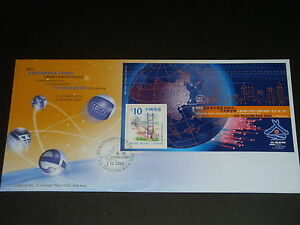 HONG KONG 2000 ITU Telecom Asia (Definitive No.2) S/S Official FDC VF