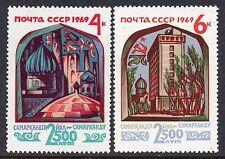 3644 - RUSSIA 1969 - 2500th Anniversary of Samarkand - MNH Set
