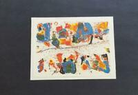 "Sam Francis ""The White Line""  Mounted offset Color Lithograph  1973"