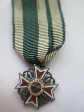 Order of the Crown of Romania. Miniature Medal