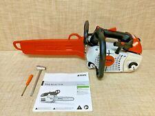 """Stihl MS 201TC 12"""" Chainsaw"""
