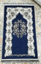 D. Blue Turkish Islamic Prayer Rug, Salat Musallah, Sejadah, Mat Muslim Janamaz