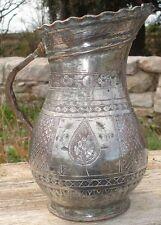 -Qâjâr Persian Copper Pitcher Pichet Art Tribal Iran Cuivre étamé Moyen-Oriental