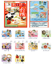 Re-ment #26 Mom's Kitchen miniature Food Utensils Pan Pot Steamer Slicer