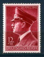 DR Nazi 3rd Reich Rare WW2 Stamp Hitler Head Red Fuhrer Birthday Nazi Uniform