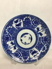 More details for antique japanese porcelain plate blue and white