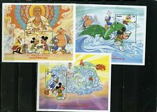 """GAMBIA 1997 DISNEY """"MICKEY'S JOURNEY TO THE WEST"""" SET OF 3 S/S MNH"""